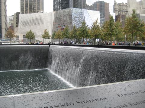 September 11 Memorial Museum Pavilion